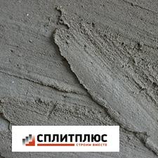 Купить в минске цементный раствор таблица классификации бетона